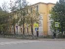Школа № 9