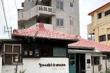 Yachimun Street, Naha, Japan