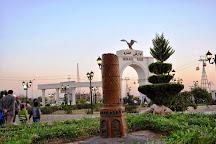 Minaret Park, Erbil, Iraq