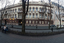 Potemkin Stairs, Odessa, Ukraine