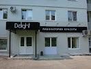 Константа Пермь, ООО, улица Ленина на фото Перми