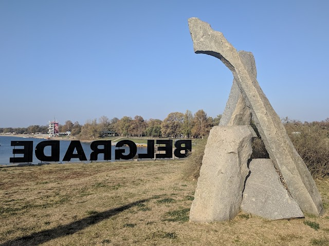 Belgrade sign