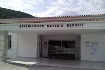 Archaeological Museum of Thermon, Thermos, Greece
