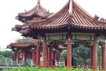 228 Peace Memorial Park, Taipei, Taiwan