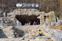 Gosu Cave, Danyang-gun, South Korea