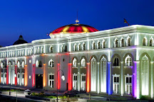 Museum of Macedonian Struggle, Skopje, Republic of North Macedonia
