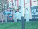 Под шпилем на фото Прокопьевска