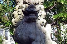 Atsuta Shrine, Taito, Japan