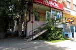 Makita, улица Максима Горького, дом 30 на фото Тюмени
