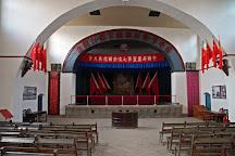 Revolutionary Memorial Hall (Geming Jinianguan), Yan'an, China