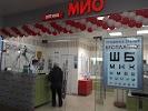 Оптика МИО, проспект Дзержинского на фото Оренбурга