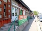 Automix, сеть магазинов автоэмалей, улица Карбышева на фото Владивостока