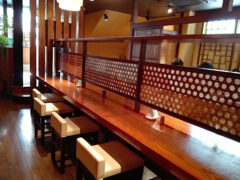 招来川菜館
