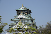 Osaka Castle Park, Chuo, Japan