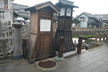 Ino Tadataka Memorial, Katori, Japan