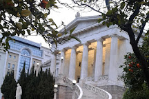 National Library of Greece, Athens, Greece
