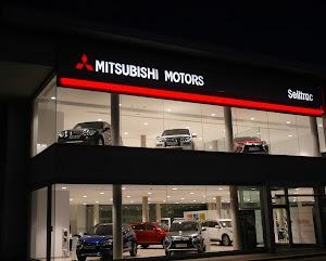 Mitsubishi Selitrac Leganés