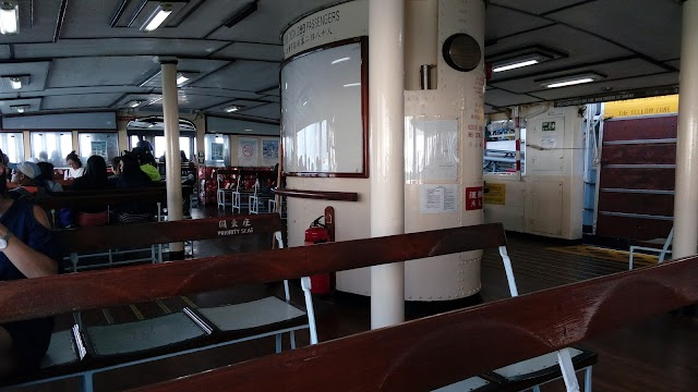 The Star Ferry Company Limited