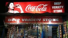 Deep Variety Store jamshedpur