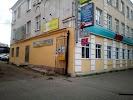 Газета бесплатных объявлений ДЛЯ ВАС РЫБИНСК, Волжская набережная на фото Рыбинска