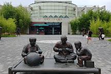 Korea Bamboo Museum, Damyang-gun, South Korea