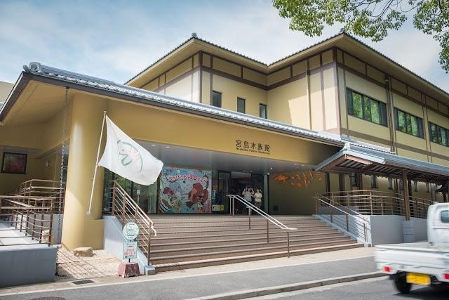 Aquarium public de Miyajima