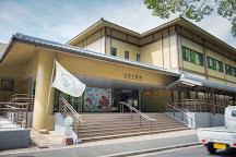 Miyajima Public Aquarium, Hatsukaichi, Japan
