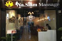 Na.Siam Massage, Bangkok, Thailand