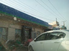 MCB Bank chiniot Faisalabad Road