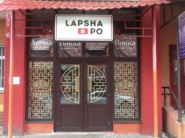 LAPSHA PO, лапшичная