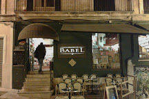 La Biblioteca de Babel, Palma de Mallorca, Spain