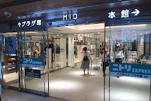 Tennoji Mio Honkan, Osaka, Japan