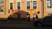 Центральный на фото Дрогобыча