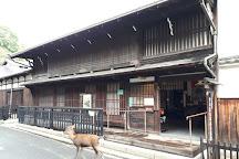 Miyajima History Folk Museum, Hatsukaichi, Japan
