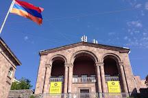 Hovhannes Tumanyan Museum, Yerevan, Armenia