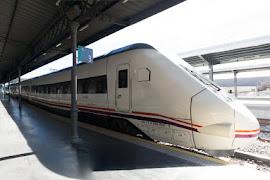 Железнодорожная станция  Granada