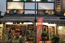 Nakamise Shopping Street (Kaminarimon), Taito, Japan