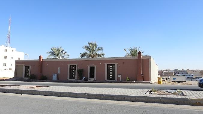 منتجع ورق التوت الرياض Opening Times Furushiya Street Exit 33 Dhahrat Laban Tel 966 55 502 2922