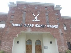 Sialkot Hockey Stadium