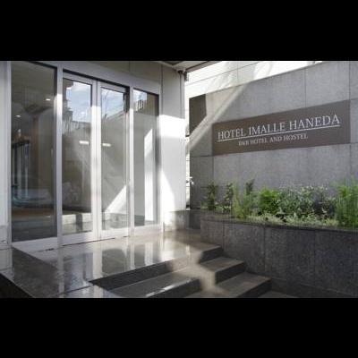 ホテルアイマーレ羽田・Hotel Imalle Haneda