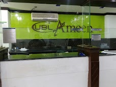 UBL Ameen Sialkot