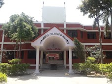 Amardeep Degree College firozabad