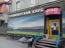 Ф.О.Н., улица Богдана Хмельницкого на фото Новосибирска