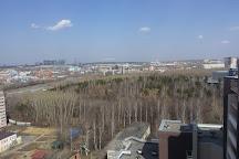 Osnovinskiy Park, Yekaterinburg, Russia