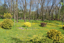 Park Shcherbakova, Donetsk, Ukraine