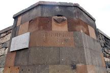 Karmravor Church, Ashtarak, Armenia