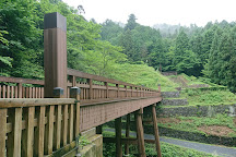 Hachioji Castle Remains, Hachioji, Japan