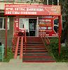 Зенит, ООО, улица Чернышевского на фото Перми