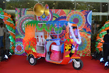 The Forum Fiza Mall, Mangalore, India
