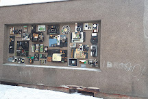 Radio and Television Museum, Siauliai, Lithuania